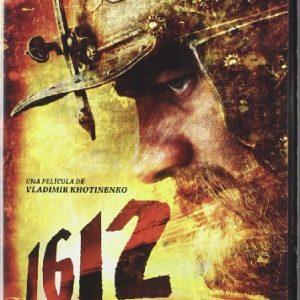 1612-DVD-0