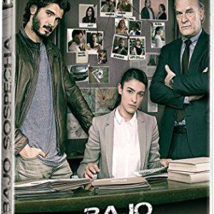 Bajo-sospecha-DVD-0