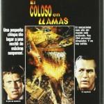 El-Coloso-En-Llamas-DVD-0