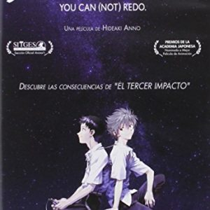 Evangelion-333-You-Can-Not-Redo-DVD-0