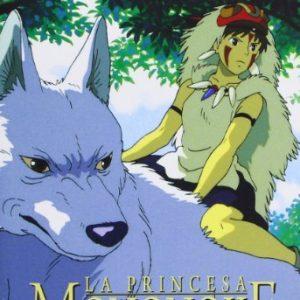 Mononoke-DVD-0