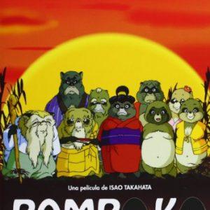 Pompoko-DVD-0