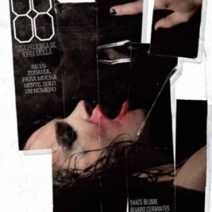88-DVD-0