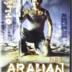 Arahan-DVD-0