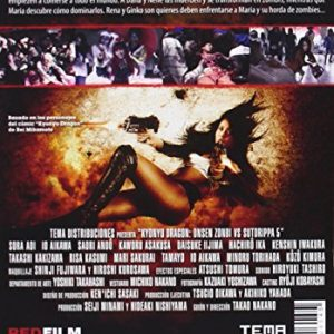 Big-Tits-Zombie-DVD-0