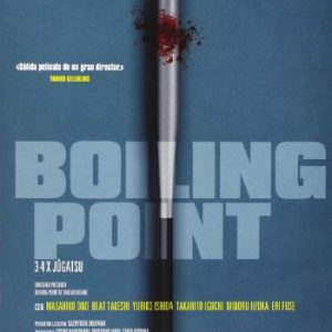 Boiling-Point-DVD-0