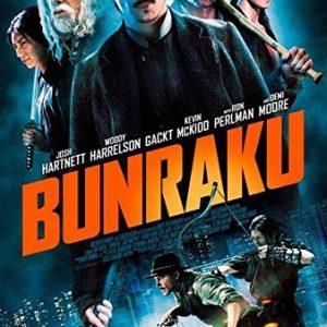 Bunraku-Blu-ray-0