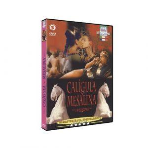 Calgula-Y-Mesalina-DVD-0