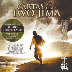 Cartas-Desde-Iwo-Jima-Blu-ray-0