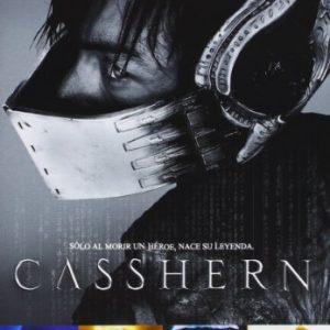 Casshern-DVD-0
