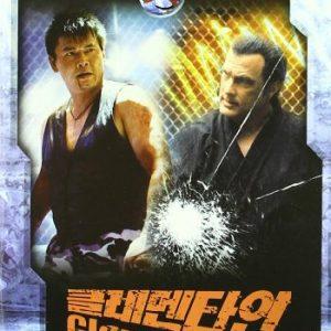 Clementine-DVD-0