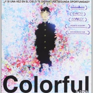 Colorful-Edicin-especial-Blu-ray-0