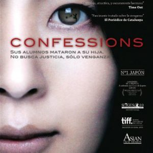 Confessions-Blu-ray-0