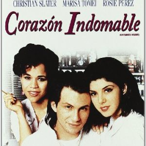 Corazon-Indomable-DVD-0