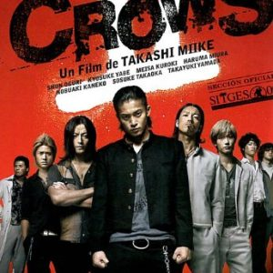 Crows-Zero-2-DVD-0