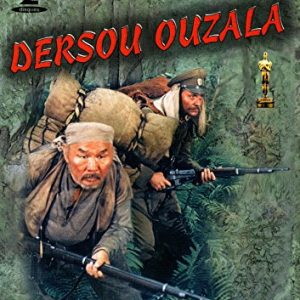Dersou-Ouzala-DVD-0