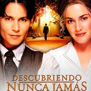 Descubriendo-Nunca-Jams-Blu-ray-0