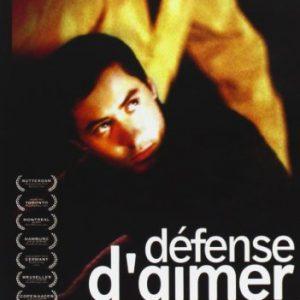 Dfense-DAimer-DVD-0