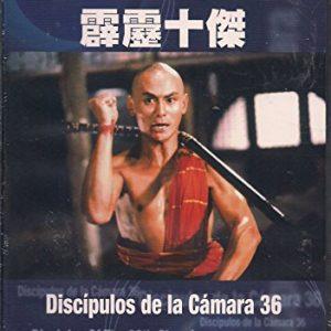 Discipulos-De-La-Camara-36-DVD-0