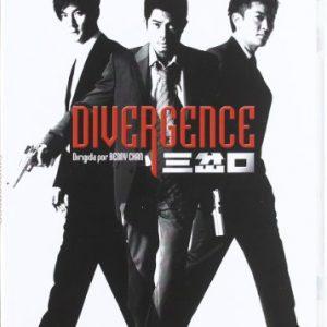 Divergence-DVD-0