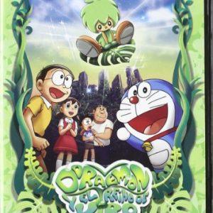 Doraemon-Y-El-Reino-De-Kibo-DVD-0