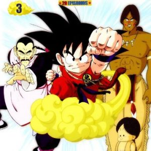 Dragon-ball-Saga-del-ejercito-Red-Ribbon-2-parte-DVD-0