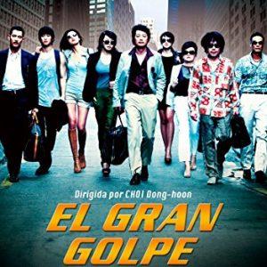 El-Gran-Golpe-Blu-ray-0