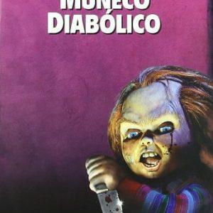 El-mueco-diablico-DVD-0