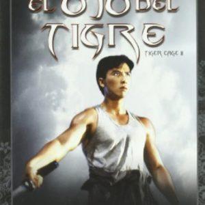 El-ojo-del-tigre-Tiger-Cage-2-DVD-0