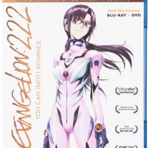 Evangelion-222-DVD-BR-Blu-ray-0