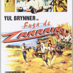 Fuga-De-Zahrain-DVD-0