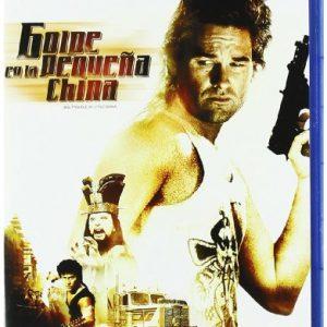 Golpe-en-la-pequea-china-Blu-ray-0