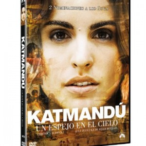 Katmand-DVD-0