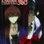 Kenshin-El-Guerrero-Edicin-Coleccionista-Blu-ray-0
