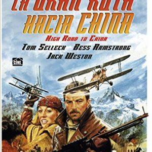 La-gran-ruta-hacia-China-DVD-0