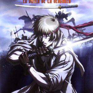 Los-inmortales-DVD-0