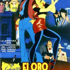 Lupin-III-El-oro-de-Babilonia-DVD-0