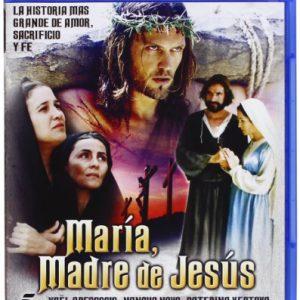 Mara-Madre-De-Jess-Blu-ray-0