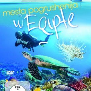 Mesta-pogruzshenija-w-Egipte-DVD-0