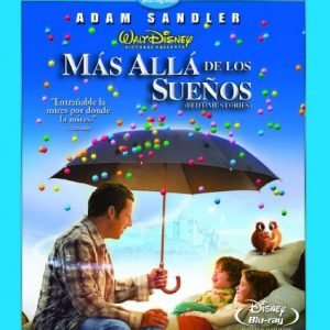 Ms-All-De-Los-Sueos-DVD-BD-Blu-ray-0