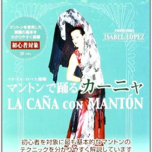 Mtodo-De-Baile-Flamenco-Cmo-Bailar-La-Caa-Con-Mantn-DVD-0