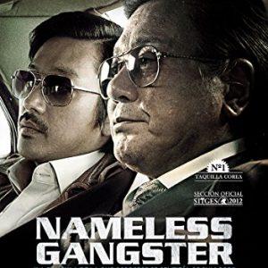 Nameless-Gangster-Blu-ray-0