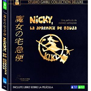 Nicky-La-Aprendiz-De-Bruja-Edicin-Deluxe-BD-Combo-Blu-ray-0