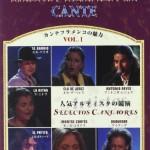 Pasion-Flamenca-Cante-Vol-1-DVD-0