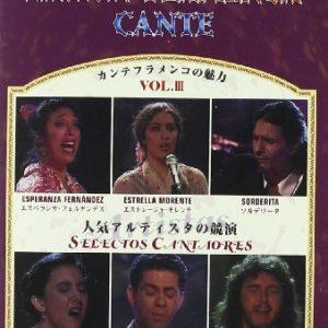 Pasion-Flamenca-Cante-Vol-3-DVD-0