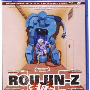 Roujin-Z-Blu-ray-0