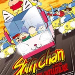 Shin-Chan-Los-adultos-contraatacan-La-pelcula-DVD-0