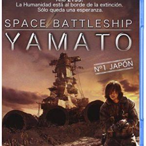 Space-Battleship-Yamato-Blu-ray-0