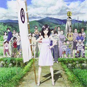 Summer-Wars-DVD-0