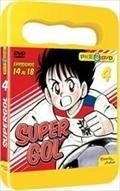 Supergol-4-DVD-0